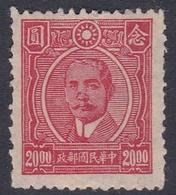China Scott 636 1946 Dr Sun Yat-sen,$ 20 Carmine, Mint - Cina