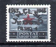 569B/1500 - ALBANIA 1945 , Soprastampato Yvert N. 322  *  Linguellato - Albania