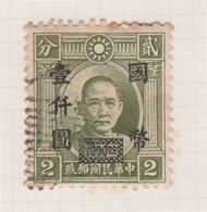 China Scott 691 1946 Surcharged $ 1000 On 2c Green, Used - Chine
