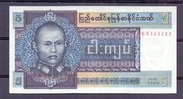 Cambodja  BURMA  5 Kyats  UNC - Cambodia