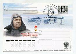 "2009 RUSSIA POSTCARD ""B"" POLAR PILOT MIKHAIL VODOPYANOV SPP - Polar Flights"