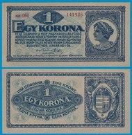 Ungarn - Hungary 1 Korona Banknote 1920 Pick 57 AUNC    (18728 - Hongrie