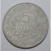 GUINEA - 5 SYLIS 1971 - TRES TRES BEAU - - Guinea