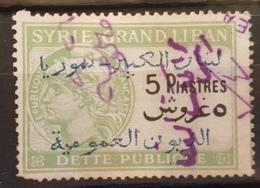 NO11 #9 - Lebanon Syria SYRIE-GRAND LIBAN 1925 5p Dette Publique Revenue Stamp Variety WITHOUT SERIFS - Lebanon