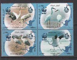 2007 Iran WWF Storks Birds Block Of 4 MNH - Ongebruikt