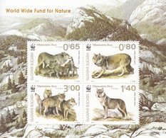 2015 Bulgaria WWF Wolves Miniature Sheet Of 4 MNH - Ongebruikt