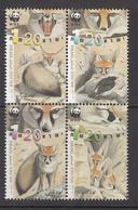 2000 Israel WWF Blanford's Fox Block Of 4 MNH - Ongebruikt