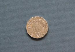 Australia's Volunteers 2003 50c Commemorative Coin QEII - Decimal Coinage (1966-...)
