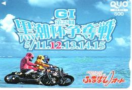 Carte Prépayée Japon Moto Motor Sports - Sport  Card (G 469) - Motos
