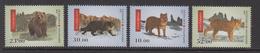 2014 Kyrgyzstan WWF Endangered Animals Bear, Lynx, Fox Wild Cat Set Of 4 MNH - Ongebruikt