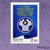RUSSIA 2001 Mi.949 Sc.6672 10th Anniversary Of CIS | 1v (MNH **) - Nuovi