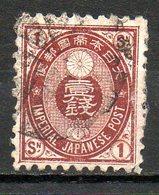ASIE - (JAPON - EMPIRE) - 1879-83 - N° 60 - 1 S. Brun-rouge - Oblitérés