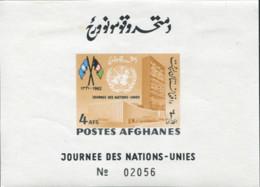 Ref. 372838 * HINGED *  - AFGHANISTAN . 1962. UNITED NATIONS DAY. DIA DE LAS NACIONES UNIDAS - Afghanistan