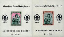 Ref. 18765 * NEW *  - AFGHANISTAN . 1964. WOMEN'S DAY. DIA DE LA MUJER - Afghanistan