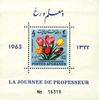Ref. 202069 * NEW *  - AFGHANISTAN . 1964. FLOWERS. FLORES - Afghanistan