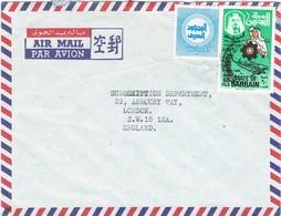 30399. Carta Aerea MANAMA (Bahrain) 1974. Viñeta , Label - Bahrain (1965-...)