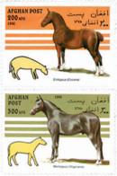 Ref. 354425 * NEW *  - AFGHANISTAN . 1996. HORSE EVOLUTION. EVOLUCION DEL CABALLO - Afghanistan