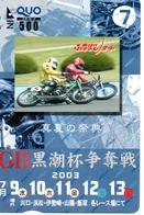 Carte Prépayée Japon Moto Motor 2003 Sports - Sport  Card (G 4701 - Motos