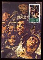 Bulgarie - Carte Maximum 1996 - Oeuvre De Goya - Bulgarie