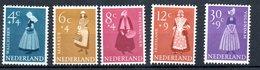 Pays Bas  / Série  N 685 à 689 / NEUFS Avec Charnière - Period 1949-1980 (Juliana)