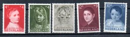 Pays Bas  / Série  N 680 à 684 / NEUFS Avec Charnière - 1949-1980 (Juliana)