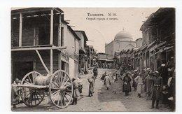 Uzbekistan. Tashkent. Old City And Mosque. - Turkménistan