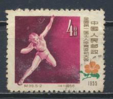 °°° CINA CHINA - Y&T N°1093 - 1957 °°° - 1949 - ... People's Republic