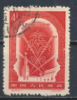°°° CINA CHINA - Y&T N°1107 - 1957 °°° - 1949 - ... People's Republic