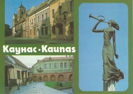 Kaunas - Lithuania.  B-3312 - Lithuania