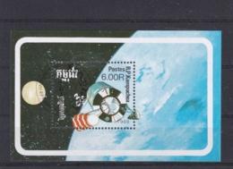 Cambodia 1988 Space Souvenir Sheet Used   (M25) - Cambodia