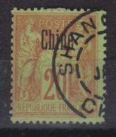 CHINE Bureaux Français:  Le 20c. (Y&T 7). Oblitéré, Superbe ! - Cina (1894-1922)