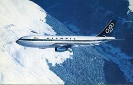 Lote PEP1051, Grecia, Postal, Postcard, Airbus A300, Avion, Plane, Aircraft - Grecia