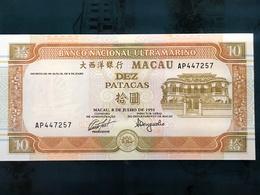 BNU - BANCO NACIONAL ULTRAMARINO 1995 - 10 PATACAS UNC - Macao