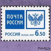 RUSSIA 2007 Mi.1399 Sc.7020 Russian Post Emblem | 1v (MNH **) - Nuovi