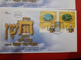Israel FDC 2012 - Minerales