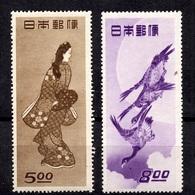 Japon YT N° 403 Et N° 437 Neufs *. B/TB. A Saisir! - 1926-89 Empereur Hirohito (Ere Showa)