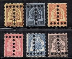 Tunisie Six Timbres Taxe Anciens 1888. Bonnes Valeurs. B/TB. A Saisir! - Tunisia (1888-1955)
