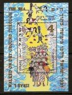 ISRAEL, 1994 Mi BL 48** Child Drawings [3332] - Israel