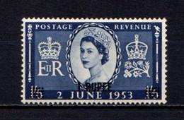 BRITISH  POSTAL  AGENCIES  IN  EASTERN  ARABIA    1953    Coronation  1R On 1/6 Deep Grey Blue      MNH - Unclassified
