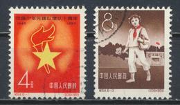 °°° CINA CHINA - Y&T N°1243/45 - 1959 °°° - 1949 - ... People's Republic