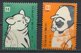 °°° CINA CHINA - Y&T N°1305/7 - 1960 °°° - 1949 - ... République Populaire