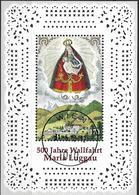 2013  Austria Mi.  Bl. 76  Used   500 Jahre Wallfahrtsort Maria Luggau - 1945-.... 2. Republik