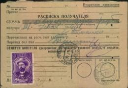 RUSSIA/SOVJETUNION: Break Up Postal History Dealer`s Stock - 1940 - Francobolli
