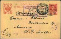 RUSSIA/SOVJETUNION: Break Up Postal History Dealer`s Stock - 1916 - Francobolli