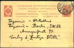 RUSSIA/SOVJETUNION: Break Up Postal History Dealer`s Stock - 1912 WARSZAWA - Timbres