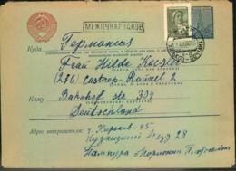RUSSIA/SOVJETUNION: Break Up Postal History Dealer`s Stock - 1958 - Francobolli
