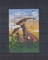 G174. Micronesia - MNH - Nature - Prehistoric Animals - Stamps