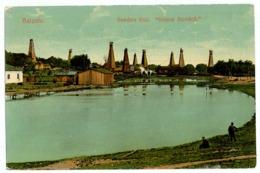 RO 48 - 1263 BAICOI, Prahova, Romania, Oil Society - Old Postcard - Unused - 1917 - Roumanie