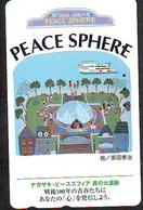 Télécarte Japon * PEACE* Japan Phonecard * Telefonkarte (15) - Autres
