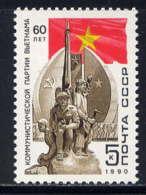 RUSSIE - 5723** - 60è ANNIVERSAIRE DU PARTI COMMUNISTE VIETNAMIEN - Ungebraucht